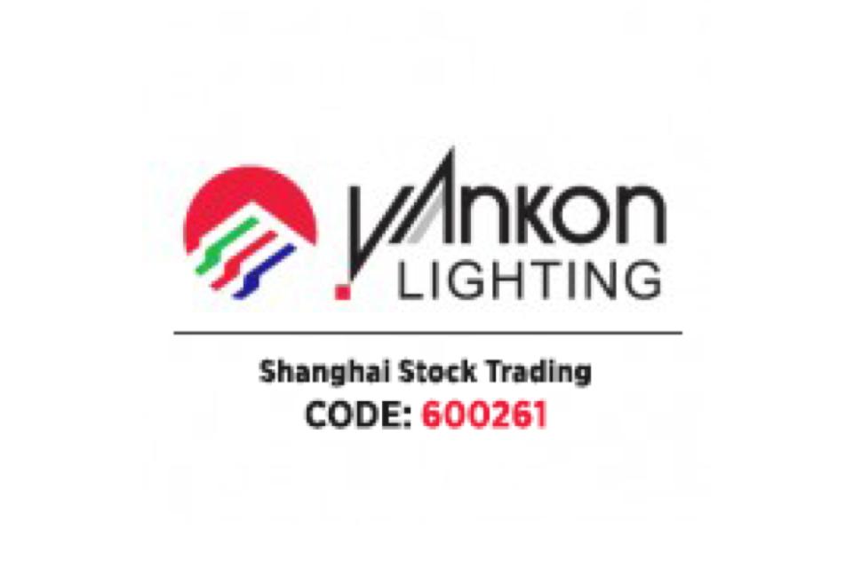 Energetic lighting Shanghai Stock Exchange 2000