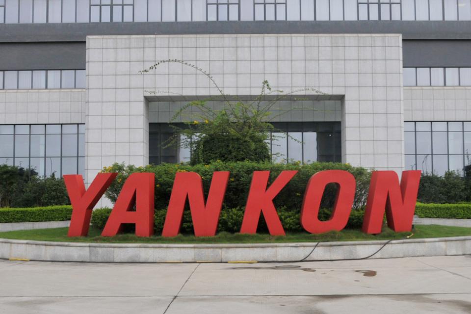 Energetic Lighting LED Yankon 2008
